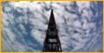 Вишка в Червонограді