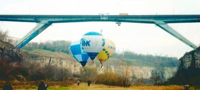 Проліт трьох повітряних куль під мостом Стрімка лань, Прудка лань